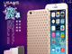 Чехлы для Apple iPhone 6 Оптом - USAMS Чехол накладка iPhone 6 (4.7) Twinkle Series Оптом